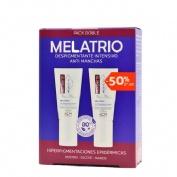 Melatrio despigmentante intensivo (30 ml)